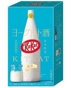 Nestlé KitKat Yogurt Sake Flavor (Limited Edition) 9pcs