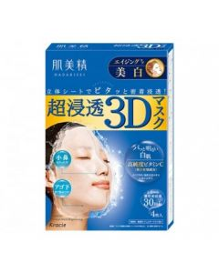 Kracie Hadabisei 3D Face Mask (Aging-care Brightening)
