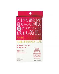 Kracie Hadabisei Beauty Care Mask (Moisturizing)
