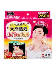 KIRIBAI  Red Bean Steam Warming Shoulder Pillow