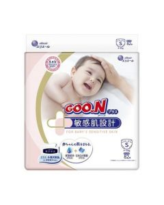 elleair GOO.N Plus Diaper Tape for Sensitive Skin S 82pc (Japan Domestic Version) (Ship to US and Canada Only)