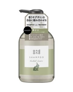 KAO Andand Shampoo 480ml - Herbel Green