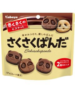 Kabaya Sakusaku Panda Chocolate Biscuits 47g