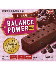 HAMADA Confect Balance Power Big 4 Cocoa flavor