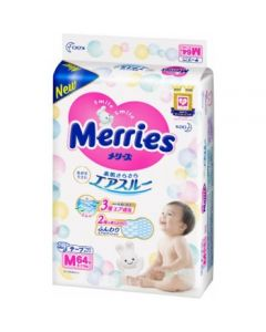 KAO Merries Super Premium Tape Diapers (M) 64pc (Ship to US and Canada Only)