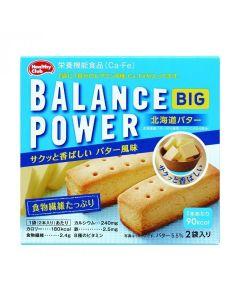 Hamada Confection Balance Power Big Hokkaido Butter Energy Bar (4pcs)