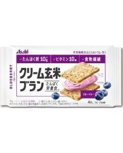 okagesama-market_4946842527816.jpeg