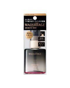 Shiseido Maquillage Dramatic Mist 60ml