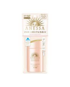 SHISEIDO ANESSA Perfect UV Sunscreen Mild Milk A SPF50+ PA++++ 60ml (2021 New Version)