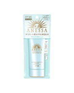 SHISEIDO ANESSA Essence UV Sunscreen Mild Milk SPF35/PA+++ (2020 New Version)
