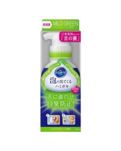 KAO Pure Oral Foam Toothpaste (Mild Green)
