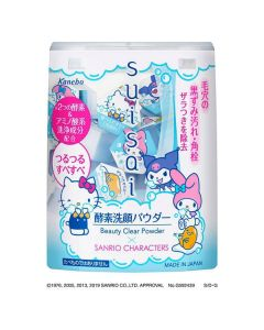Kanebo Suisai Beauty Clear Powder Sanrio Characters Limited Edition
