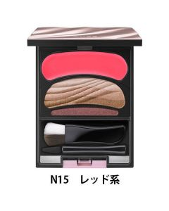 SOFINA AUBE Gradation Eyes Color Eyeshadow Palette #15 Red Brown