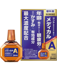 Sante Medical Active Eye Drops (For Bleary Eyes)