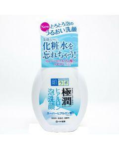 ROHTO Hadalabo Gokujyun Hyaluronic Acid Moisture Bubble Foaming Cleanser 160ml
