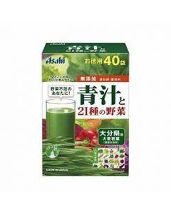 Asahi Aojiru Green Juice With 21 Kinds of Vegetables (40 Sachets)