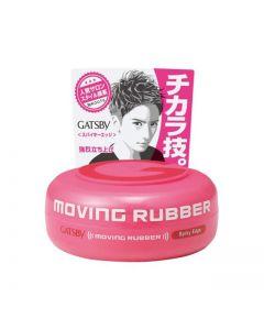 mandom-gatsby-moving-rubber-hair-wax-air-rise-80g-3_400x_1.jpg