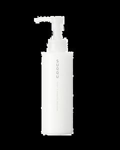 SUQQU Reset Cleansing Emulsion