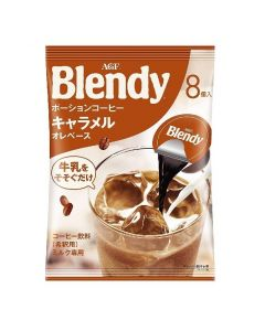 AGF Blendy Coffee Concentrate Caramel (8pcs)