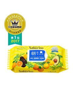 Saborino Morning Face Mask - Moist Type (Citrus & Avocado) @cosme
