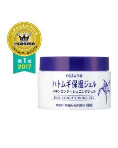 Imju Naturie Skin Conditioning Gel