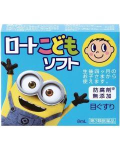 Rohto x Minions Kids Soft Eye Drops 8ml