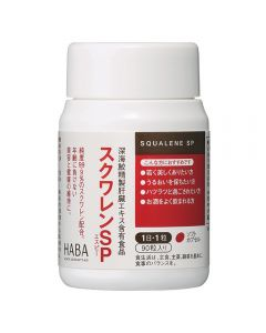 HABA Squalene SP (90 Tables)