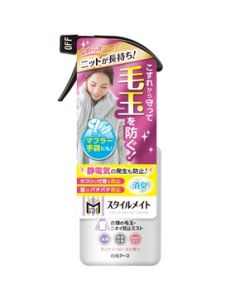 HAKUGEN Style Mate Odor Prevention Mist (Scent of Laundry Rose) 300ml