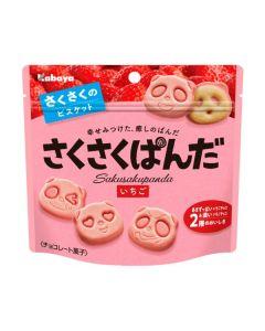 Kabaya Strawberry Milk Chocolate Cookies