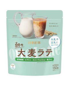 Nitto Tea Morning Barley Latte 150g