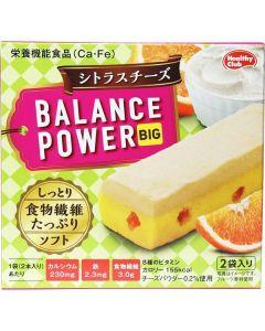HAMADA Confect Balance Power Big 4 Citrus Cheese