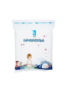 ITO Disposable Cotton Towel Set (For Traveling)