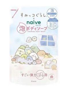 「Limited Sumikko Gurashi Editon」Kracie Naive Foam Body Wash Refill 450ml (Peach)