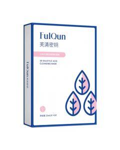 FulQun 3D Salicylic Acid Cleansing Mask 5pcs
