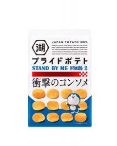 KOIKEYA Pride Potato Chips Consomme Taste 56g