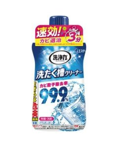 S.T. Corporation Power Washing Tank Cleaner 550g