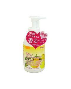 NURSERY Make Up & UV Cleansing Gel Small Yuzu