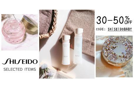 Shiseido Selected Items 30-50% OFF