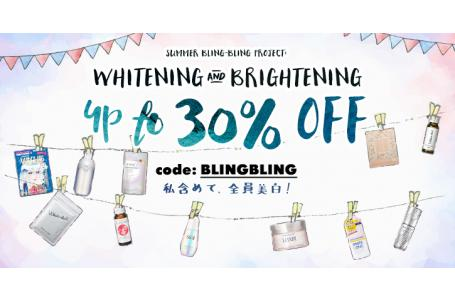 Whitening & Brightening​ up to 30% Off - ​Summer Bling-bling Project: 私含めて、全員美白!