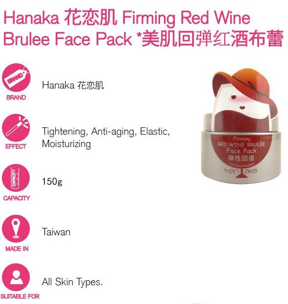 HANAKA Firming Red Wine Brulee Face Pack