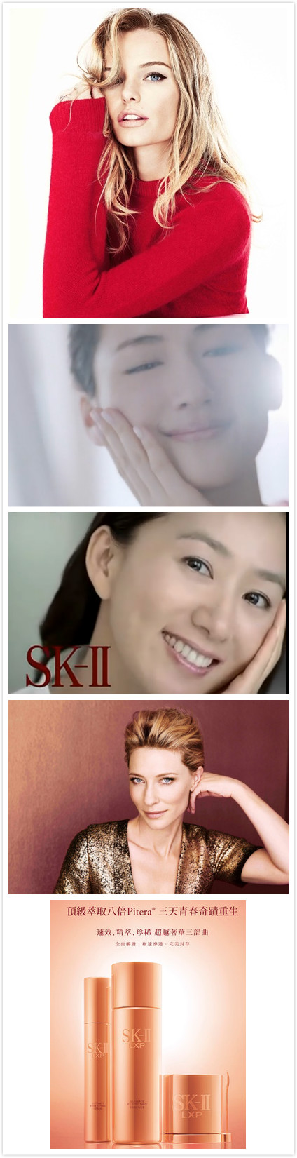 SK-II 's 3 Masterpices