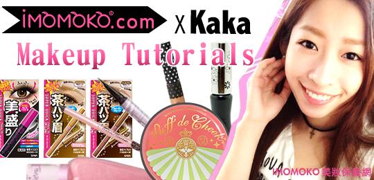 Kaka Makeup Tutorials